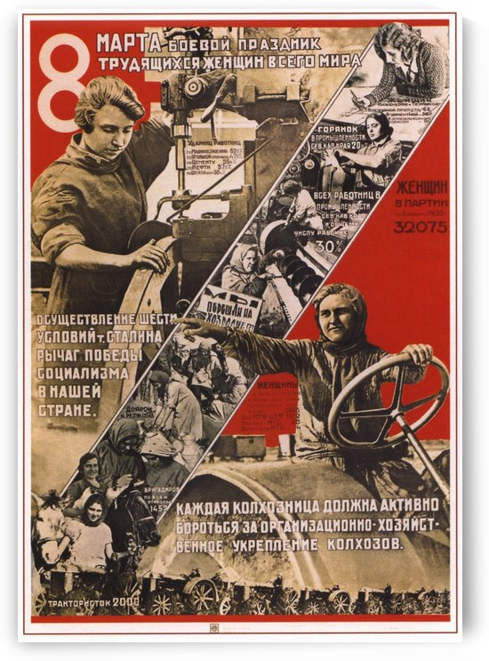 International women's day, March 8 Soviet propaganda poster by VINTAGE POSTER